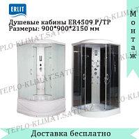 Душевая кабина Erlit ER4509TP - C4