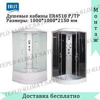 Душевая кабина Erlit ER4510TP-C3
