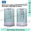 Душевая кабина Erlit ER5509TP-S2