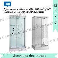 Душевая кабина Erlit MIA 100-W1