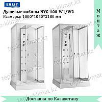 Душевая кабина Erlit NYС-100-W2