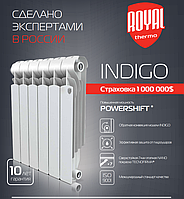 Радиатор биметаллический Royal Thermo Indigo Plus 500/100 С ДОСТАВКОЙ