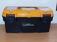 Набор первой помощи на 15-20 человек (ТИП-1) с тонометром в переносном пластиковом чемоданчике