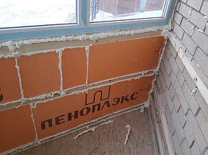 Утепление балкона с обшивкой декор панелью Акбулак 3 17