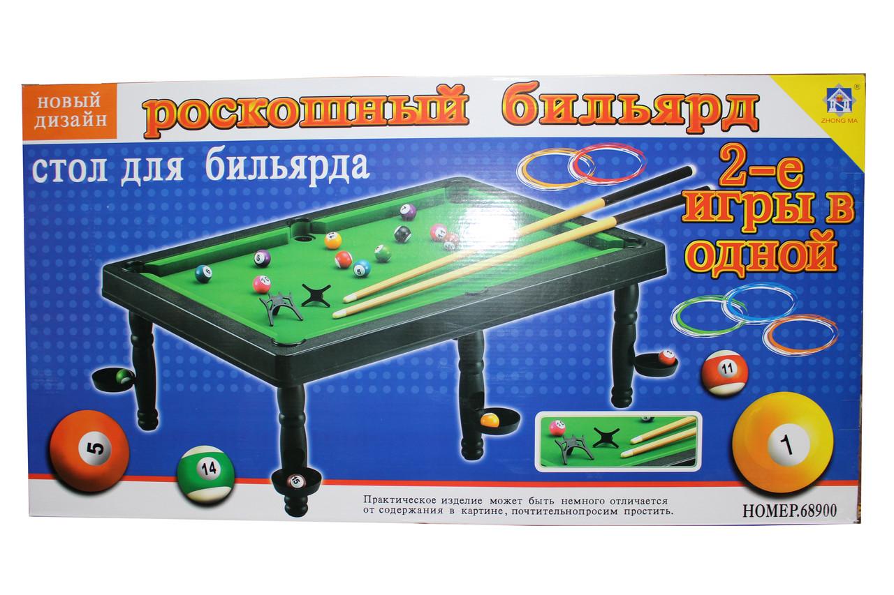 Настольная Игра БИЛЬЯРД 68900