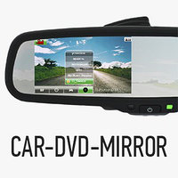 Видеозеркало Car Dvd Mirror