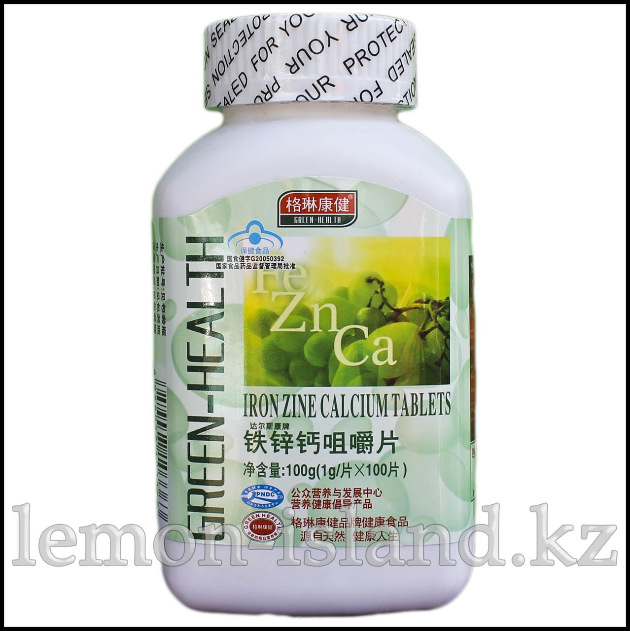 Кальций, железо и цинк от фабрики Green Health в жевательных таблетках.