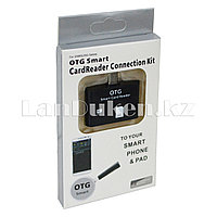 Micro USB переходник для карты памяти SD/TF OTG для смартфонов, планшетов