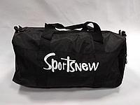 Сумка с отсеком для обуви SportsNew, фото 1