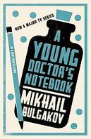 Young Doctors Notebook, A