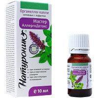 Мастер АллергоДетокс, капли с лофантом, органелло-капли, 10 мл