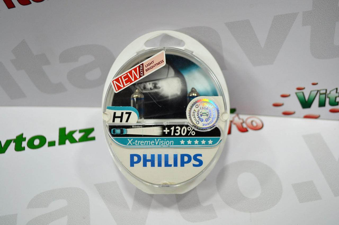 Комплект ламп Н7 PHILIPS X-tremeVision