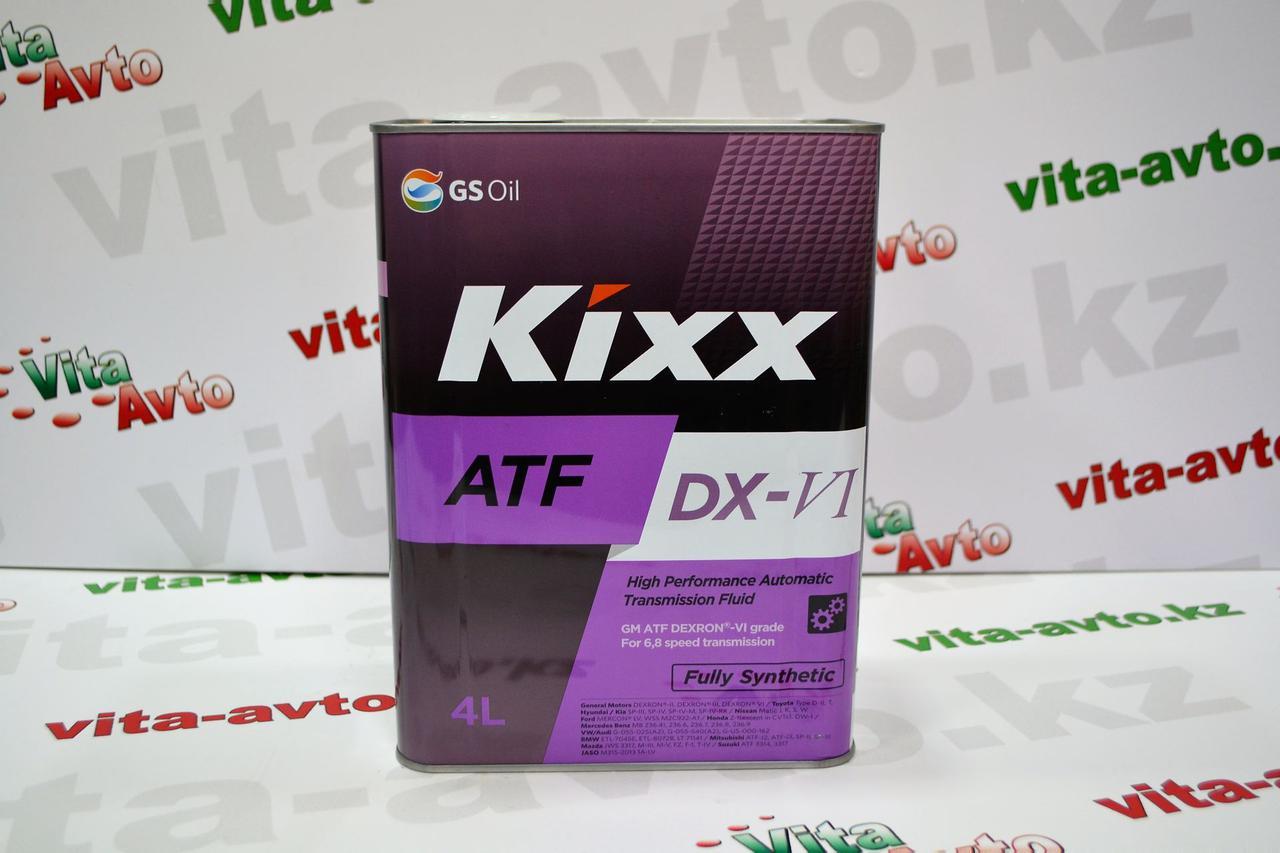 Трансмиссионная жидкость Kixx ATF Dextron VI 4л.