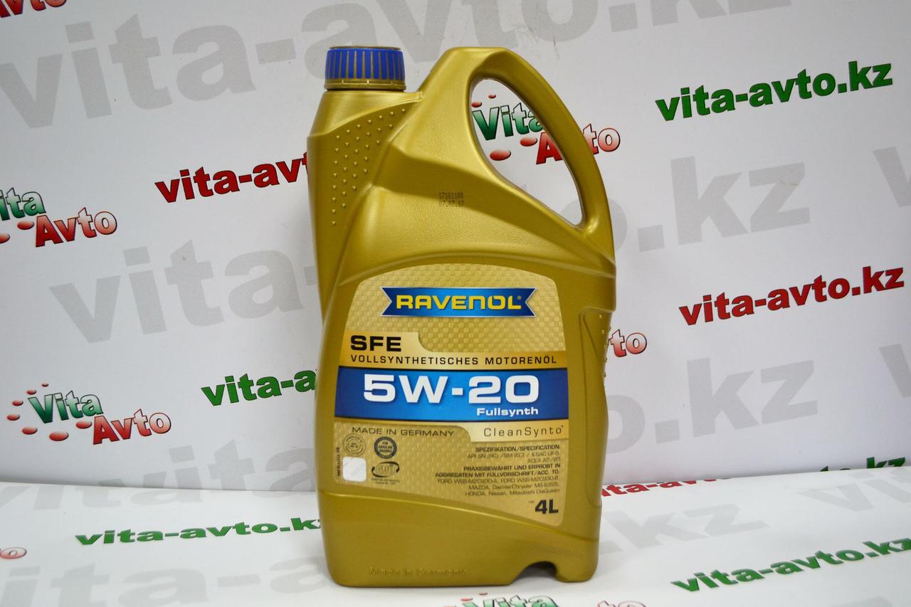 RAVENOL Super Fuel Economy SFE SAE 5W-20 – полностью синтетическое легкотекучее моторное масло