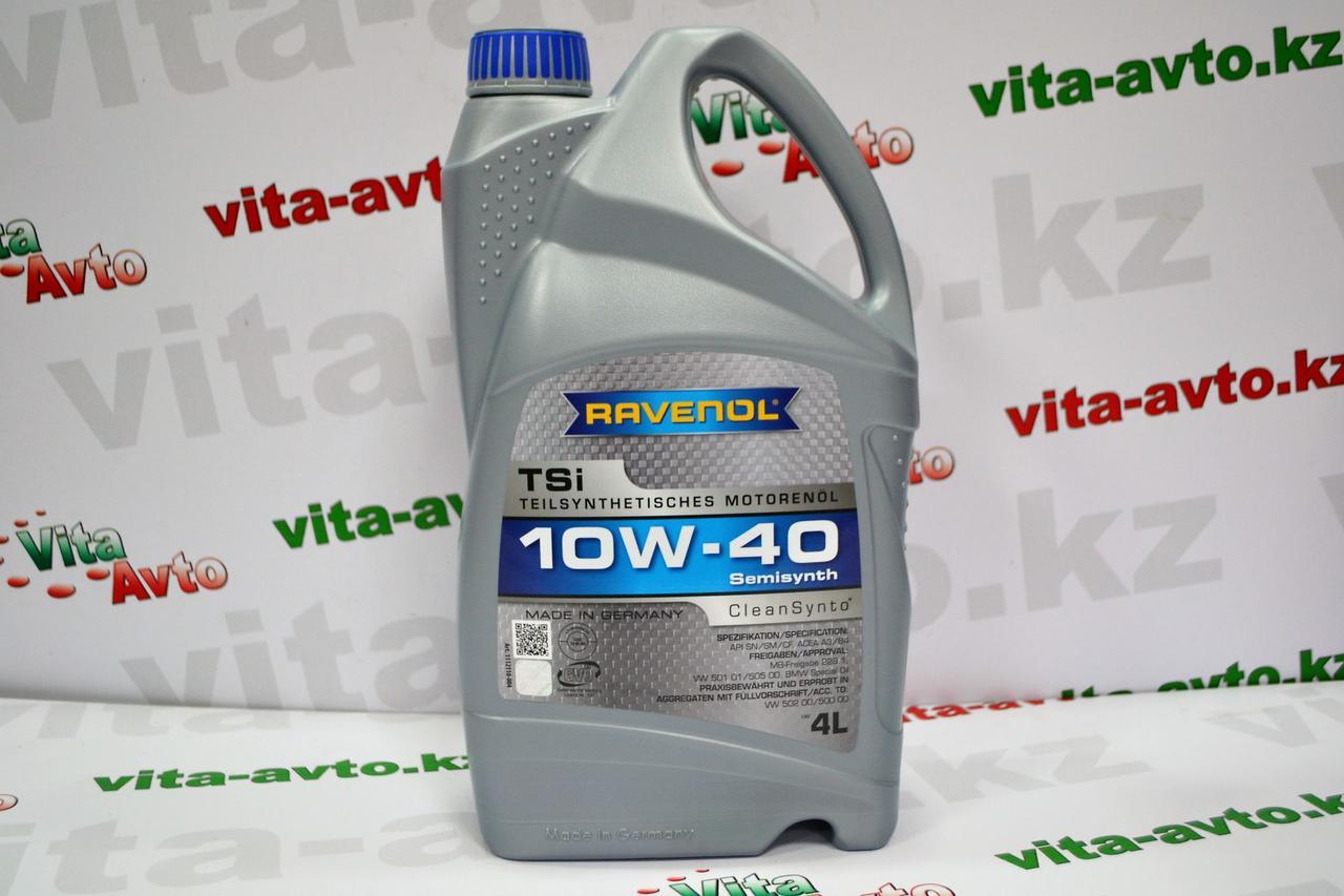 RAVENOL TSI SAE 10W-40 – полусинтетическое легкотекучее моторное масло
