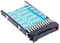 Cалазки HP 2.5 SATA SAS Tray Caddy для HP G5, G6, G7  378343-002, 371593-001,  500223-001