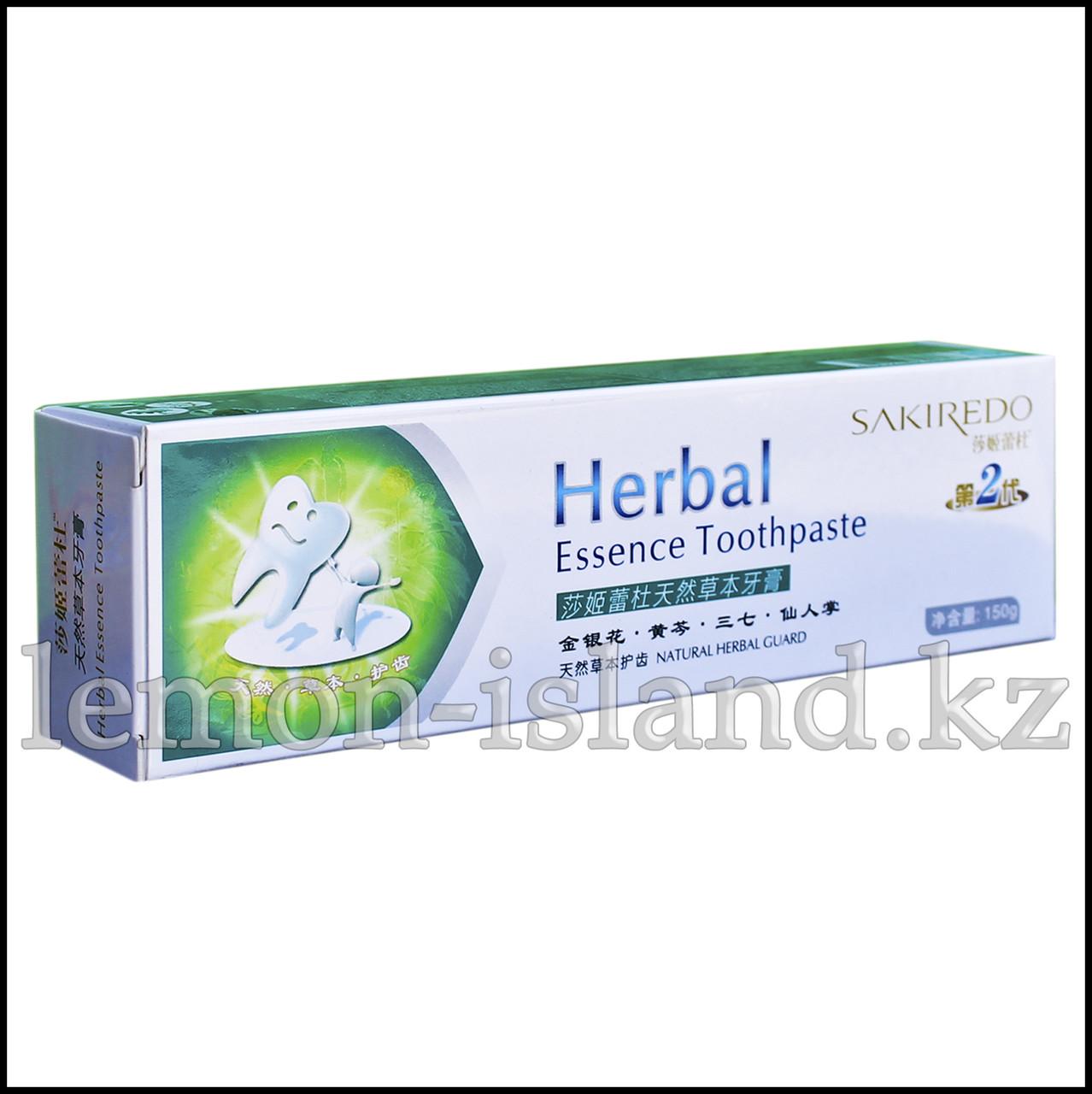 Зубная паста Herbal лечебно-профилактическая от пародонтита.