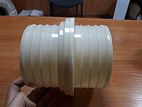 "Муфта для рукава lay flat 2"" (50mm)"