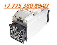 Antminer S9 — 13.5TH/s Asic