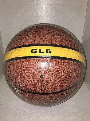 Баскетбольный мяч Molton GL6 доставка, фото 2