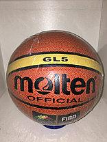 Баскетбольный мяч Molton GL5 доставка, фото 2
