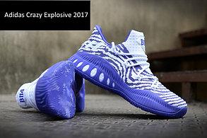 Баскетбольные кроссовки Аdidas Сrazy Еxplosive low 2017, фото 3
