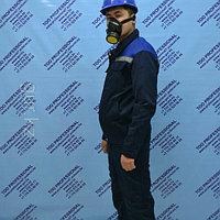Спецодежда Костюм «Рабочий» темно-синий с василковым, фото 1