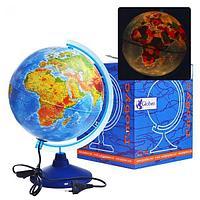 Глобус GLOBEN Физико-политический с подсветкой 250 Евро