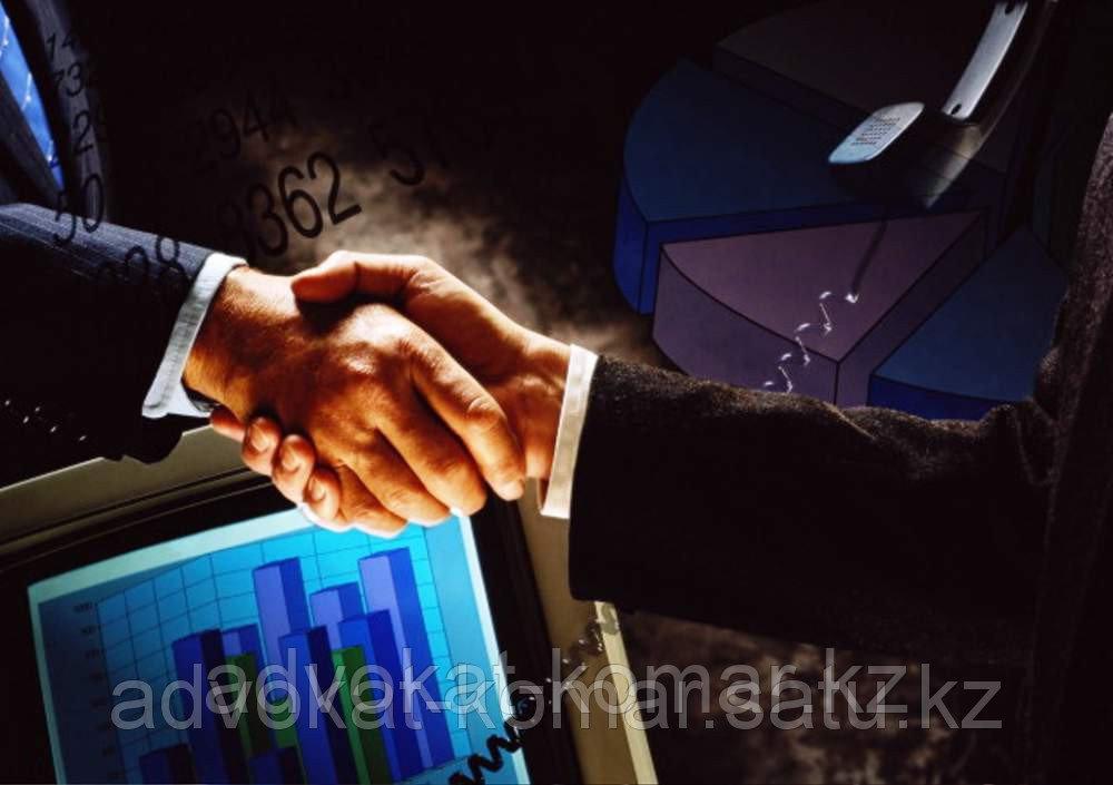 Адвокат по административным делам Алматы. Административное право в Алматы. Алматы.
