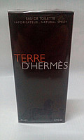 Terre Dhermes мини (20мг)