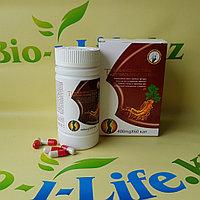 Травяное растение Китайской медицины 60 капсул