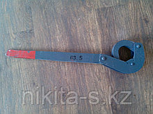 Ключ трубный шарнирный 63,5