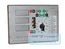 Контроллер МКУ 5.300, фото 2
