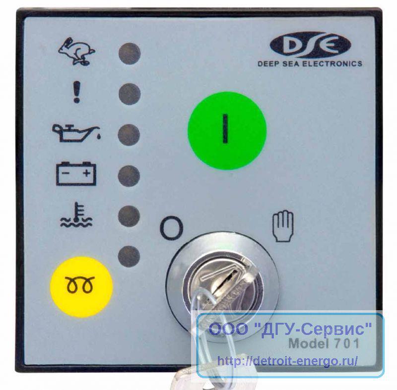 Контроллер DSE 701 MK2 Deep Sea