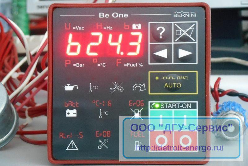 Контроллер ВЕ-1 Bernini Design