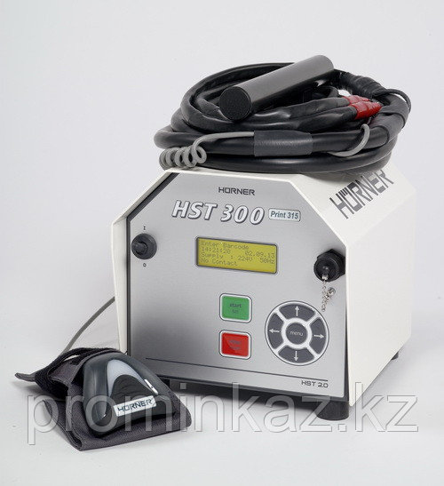 Электромуфтовый сварочный аппарат HURNER  20 - 450мм