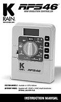 Контроллер внутренний для полива K-Rain RPS 46 на 6 станции 220V, фото 1