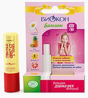 Гигиенический бальзам для губ БИОКОН «Добрая фея» Детский