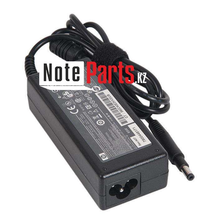 Зарядка для ноутбука HP 19.5V 3.33A (65W) 4.8x1.7мм