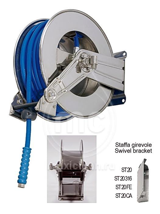 Барабан для шланга AV 1200 с инерционным механизмом (нерж. сталь)