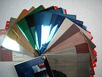 Тонировка окон цветными прозрачными пленками.