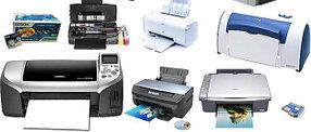 Аксессуары для печатающих и сканирующих устройств