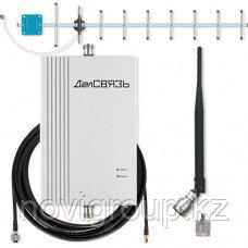 Комплект усиления сотовой связи DS-2100-20 С1