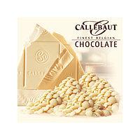 Шоколад белый Callebaut Select  25,9 % 2,5 кг