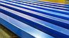Кубообразная рейка, фото 2