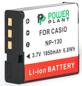 Аккумулятор PowerPlant Casio NP-130 1850mAh