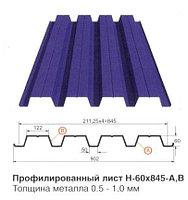 Профнастил оцинкованный Н-60*850 0,8мм производство Россия