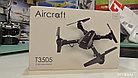 Квадрокоптер, дрон, радиоуправляемый Aircraft T3505, фото 5