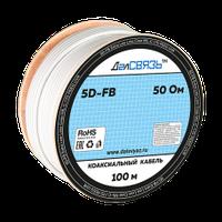 Кабель 5D-FB PVC (белый)