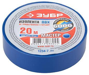 """(1234-7_z01) Изолента ЗУБР """"МАСТЕР"""" синяя, ПВХ, не поддерживающая горение, 6000 В, 19мм х 20м"""